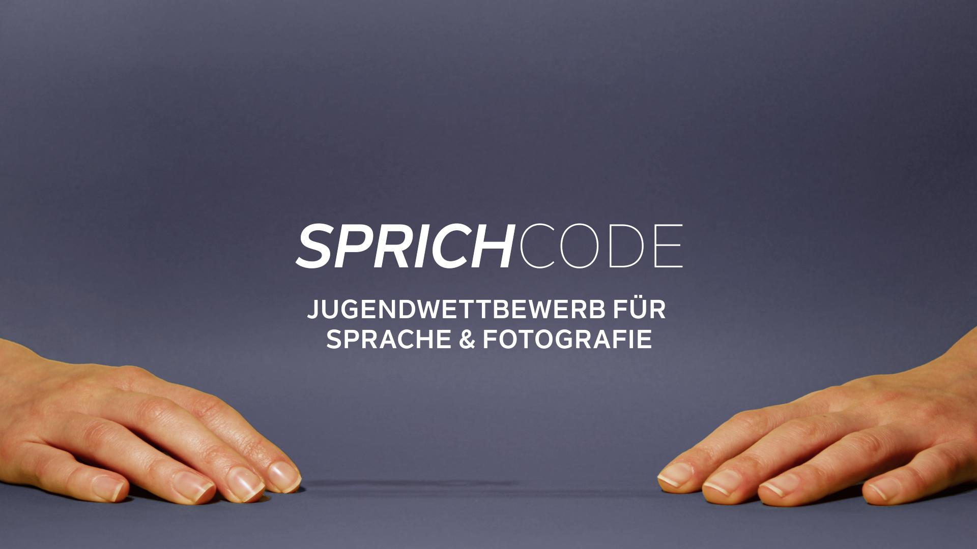 Strichcode 2021 | © Remo Rauscher